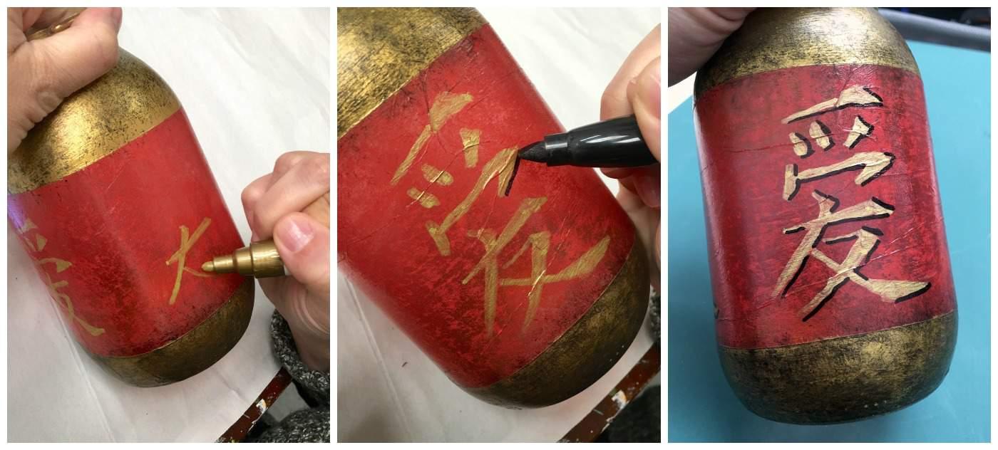Chinese Lantern Step 5